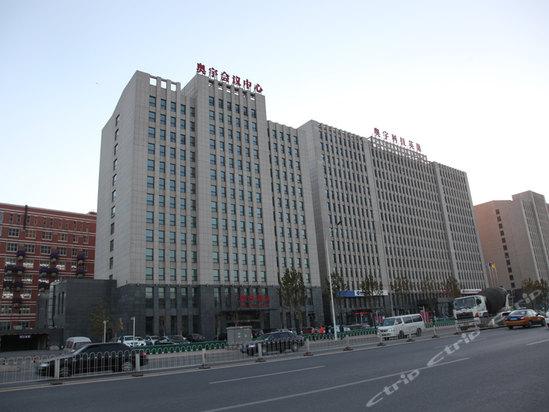 北京乹a`�ad�n�_北京奥宇会议中心