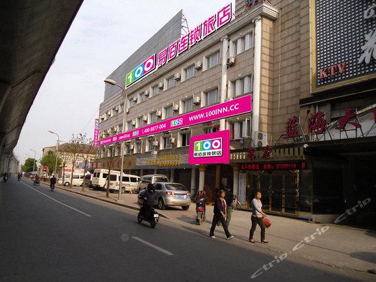 上海虹桥火车站一店的团购