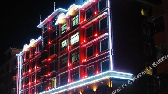 靖安君泰酒店