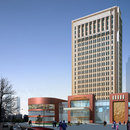內蒙古敕勒川國際大酒店