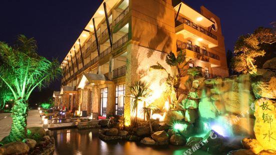 饒平綠島山莊綠泉酒店