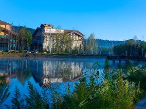 長白山漢拿山溫泉度假酒店