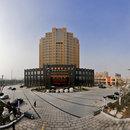 商丘維景國際大酒店