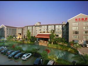 弥勒丽景酒店1晚+红河锦屏山风景区门票【弥勒市区高性价比酒店,位置优越,出行便利】