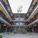 洪雅鑫澤苑國際度假酒店