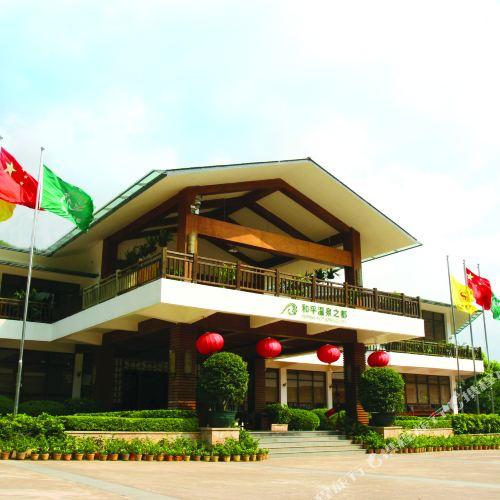 Relong Hot Spring Resort