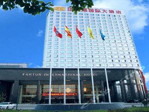 周口法姬娜國際大酒店