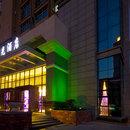 青年陽光酒店(溫嶺大溪店)