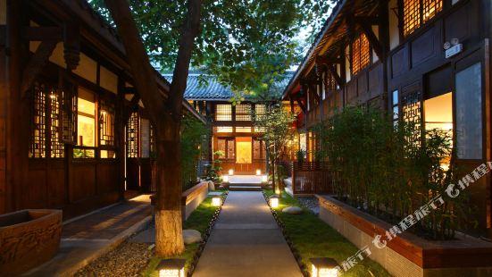 Renli Hotel (Chengdu Kuanzhai Alley)