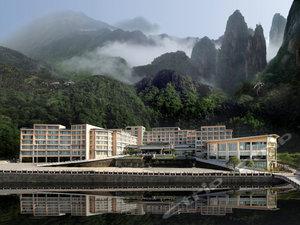 郴州莽山森林溫泉酒店