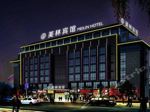 衢州美林賓館