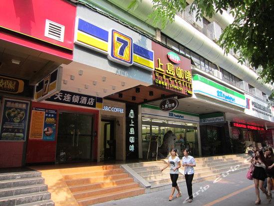 7天连锁酒店(广州动物园地铁站二店)