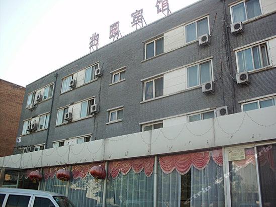 和家宾馆连锁(北京儿童医院二店)(原兆园店)