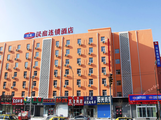"<a href=""http://hotels.ctrip.com/pic-pid34735949/1245602.html"" name=""needTraceCode"" data-dopost=""T"" >汉庭酒店(齐齐哈尔百花园店)外观</a>"
