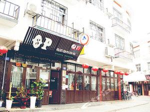 南岳衡山OP海賊王國際青年旅舍