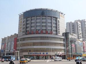 淮南半島商務酒店