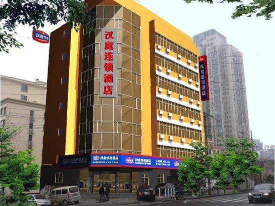 汉庭酒店(青岛栈桥店)