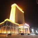 寶雞萬福七星國際酒店