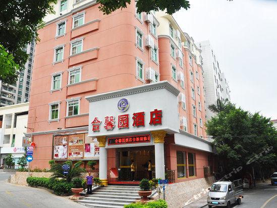"<a href=""http://hotels.ctrip.com/pic-pid55765884/1720487.html"" name=""needTraceCode"" data-dopost=""T"" >OYO东莞合馨园酒店外观</a>"