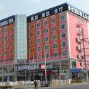 上海景悅國際精品酒店