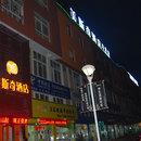 美斯奇酒店(洪湖店)