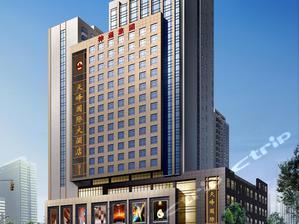 神木天峰國際酒店