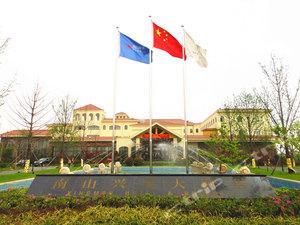 六安南山興茂大酒店
