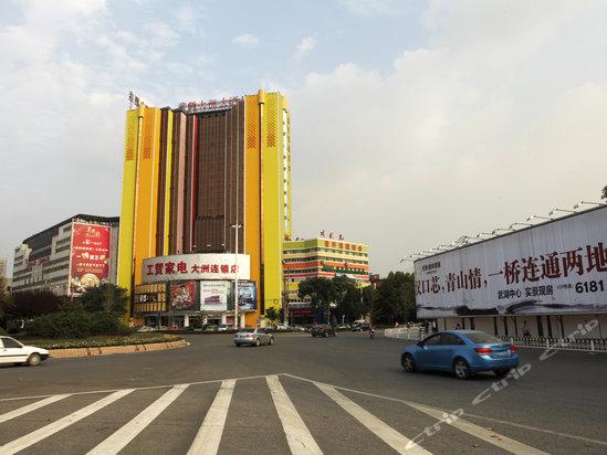 武汉黄鹤大洲大酒店