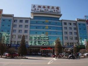 朔州渤海灣賓館