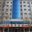 赤峰京華賓館