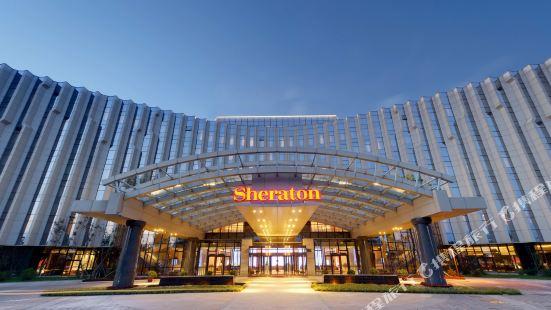 쉐라톤 창춘 징위에탄 호텔