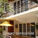 Lee & No Guest House(李沒有招待所酒店)