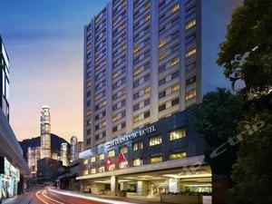 香港粵海酒店(Guangdong Hotel Hong Kong)