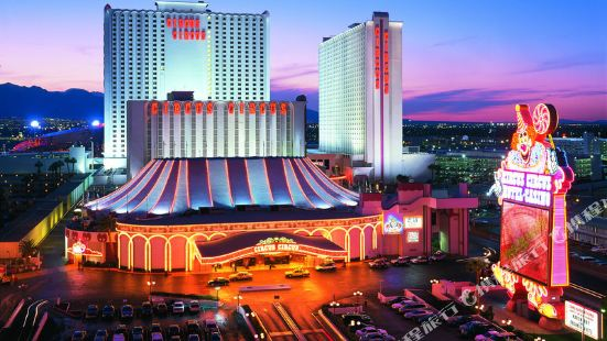 Circus Circus Hotel and Resort