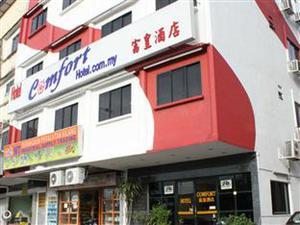 舒適巴生1酒店(Comfort Hotel Klang 1)