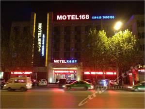 莫泰168(阜陽清河路市政府店)