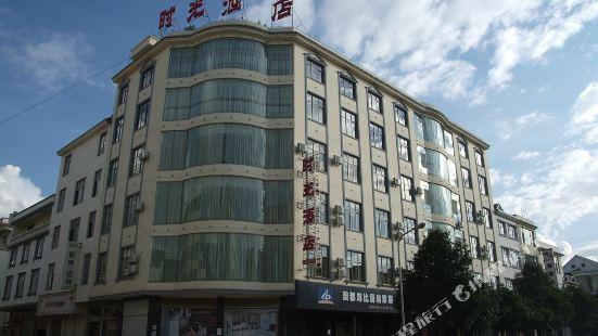 Shiguang Chain Hotel