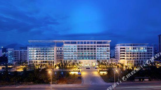 Kangte Wangfu Conference Resort