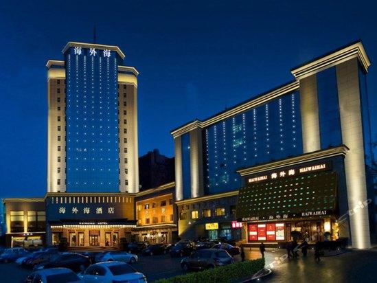 太原海外海大酒店