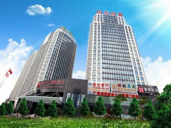 南宁阳光国际酒店外观