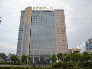 灌南世紀緣國際酒店