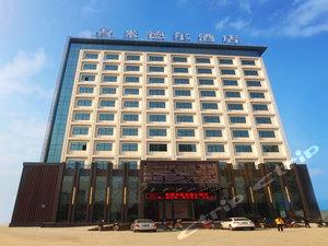 咸寧米德爾大酒店