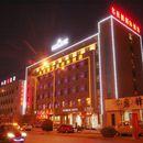 金昌名仕匯國際酒店