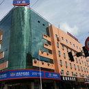 漢庭酒店(朝陽客運站店)
