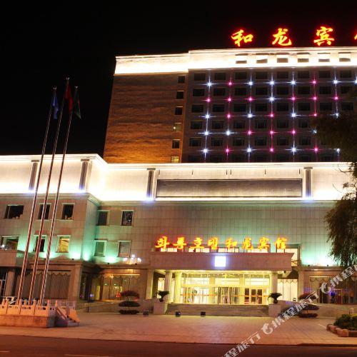 Helong Hotel