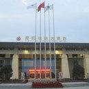 鳳陽國際大酒店