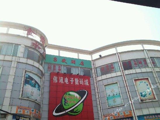香江野生动物园等景点
