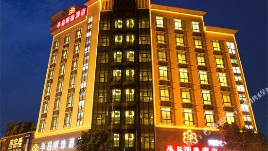 Bandao Mingzhu Hotel