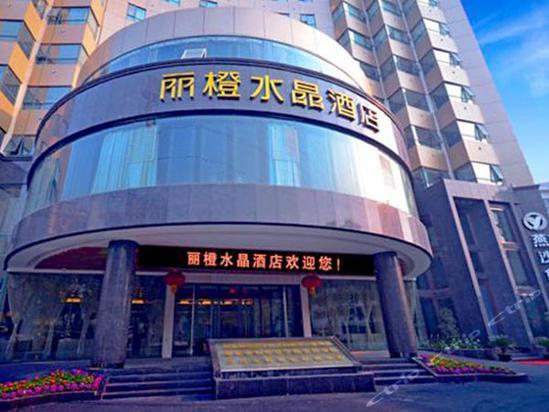 丽橙水晶酒店 宜昌白龙岗店