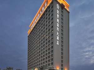 恩施紫荆国际大酒店